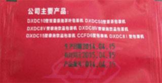 DXDC8IV Tea Bag Packing Machine