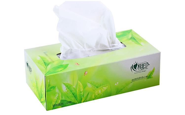 KPH Series Automatic Box Facial Tissue Packing Machine