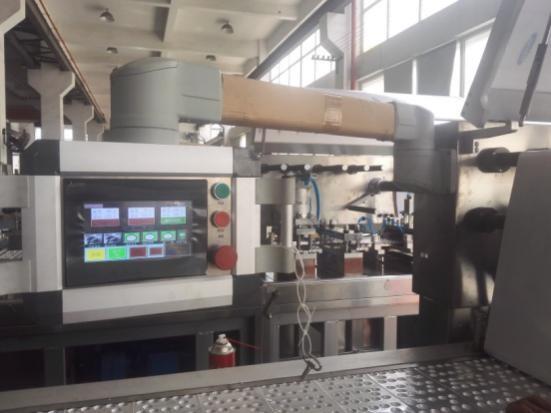 DPB-270 Blister Packing Machine
