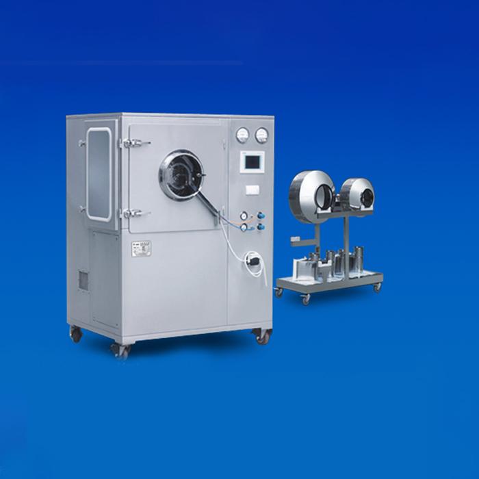 BGB-5 High Efficiency Coating Pan Interchangeable Tablet Coating Machine