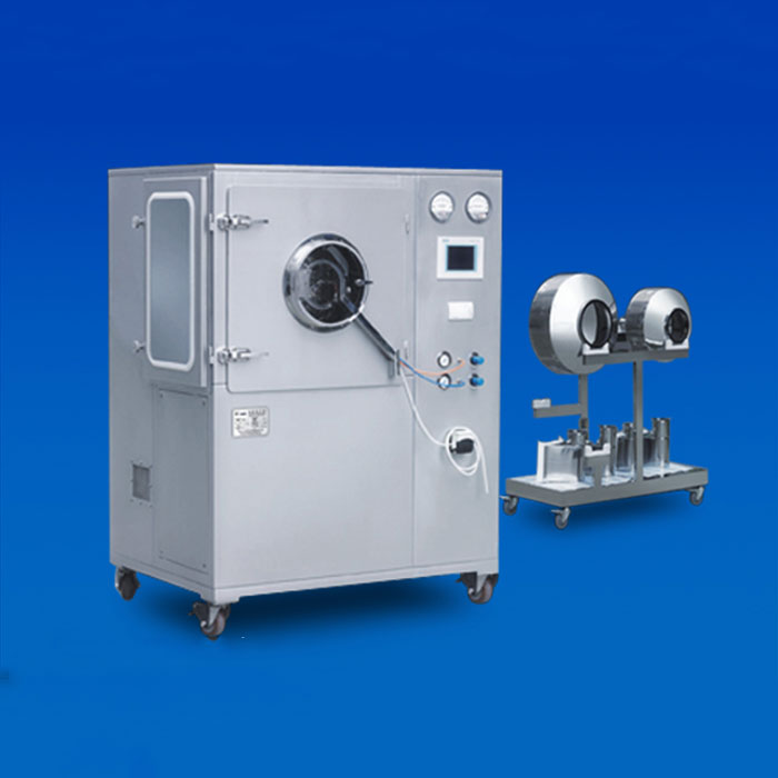 BGB-10 High Efficiency Coating Pan Interchangeable Tablet Coating Machine