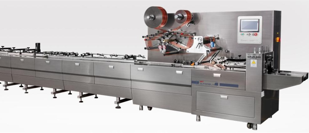 Full Automatic Multifunctional Pillow Packing Machine