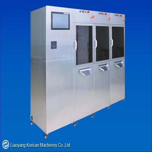 (KMC) Capsule Weight Checking Machine